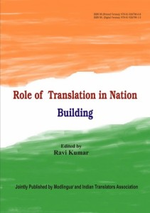 role-of-translation-in-nation-building