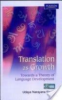 Translation as Growth: Towards a Theory of Language Development