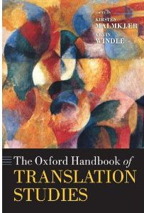 oxford-handbook-trans-studies