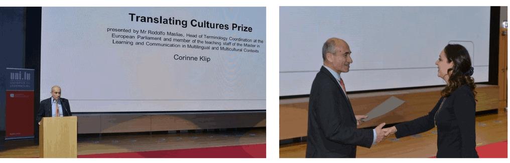 Univ prize1