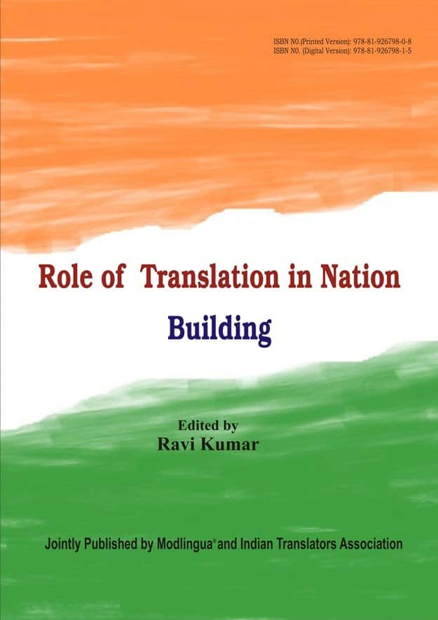 Role of Translation in Nation Building