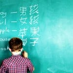 Promoting bilingualism in children