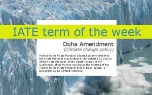 IATE term of the week: Doha Amendment