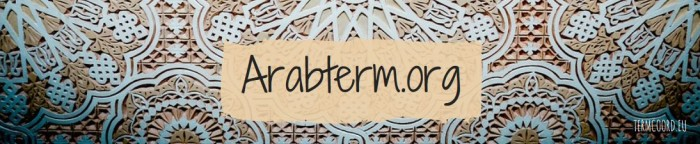 Arabterm header