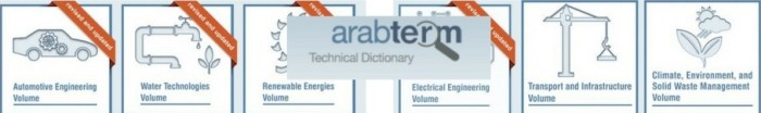 arabterm dictionary