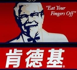 eat fingers off
