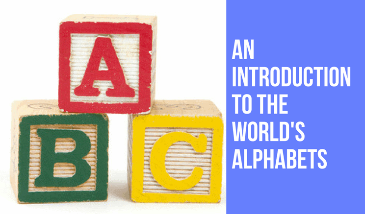 An introduction to the world's alphabets banner
