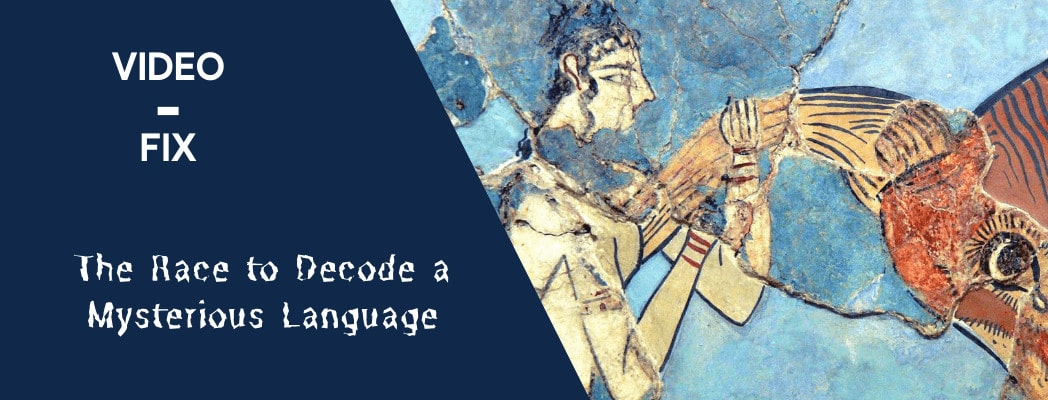 The race to decode a mysterious language