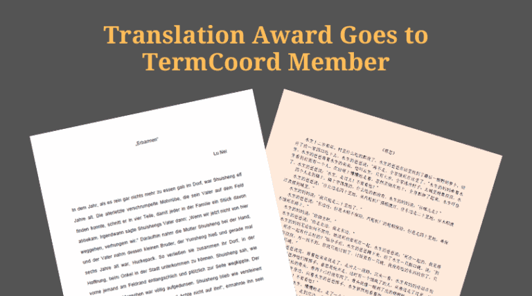 Translation Award Goes to TermCoord Member