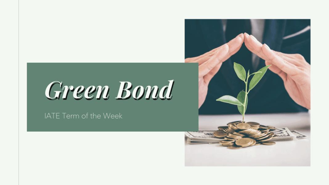 IATE Green Bond feature