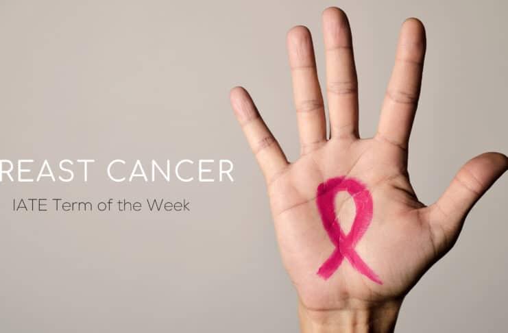 IATE Breast cancer