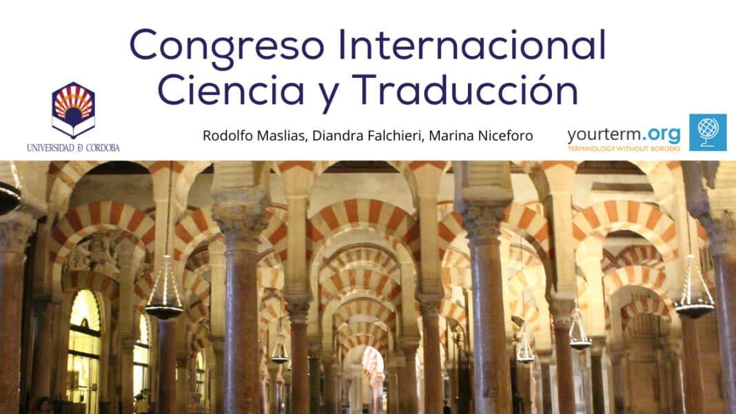 Congreso Internacional Ciencia y Traducción